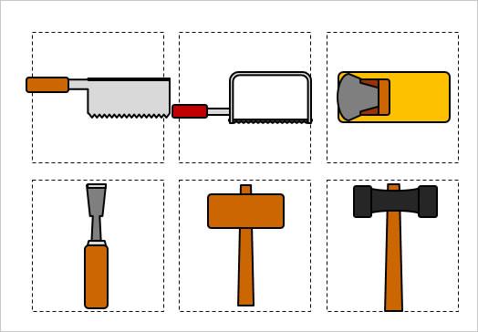 工具大工道具のイラスト1パワーポイント パワポ素材のぱわぽすけ